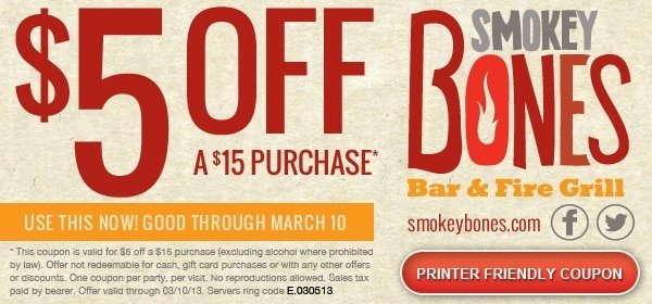 smokey bones free coupon