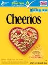 box-cereal-cheerios