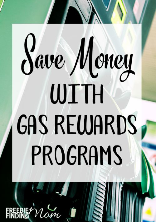 Whether you own a fuel efficient car or a gas guzzler, find out how gas rewards programs can save you money at the pump.