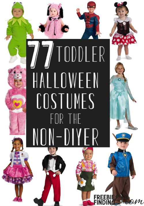 Are you a super crafty person who can whip up homemade Halloween costumes that impress your friends and family? Then these costumes are not for you! That's right, these toddler Halloween costumes are for those of us who love dressing our kids in adorable costumes but have no DIY skills or time to make it happen.