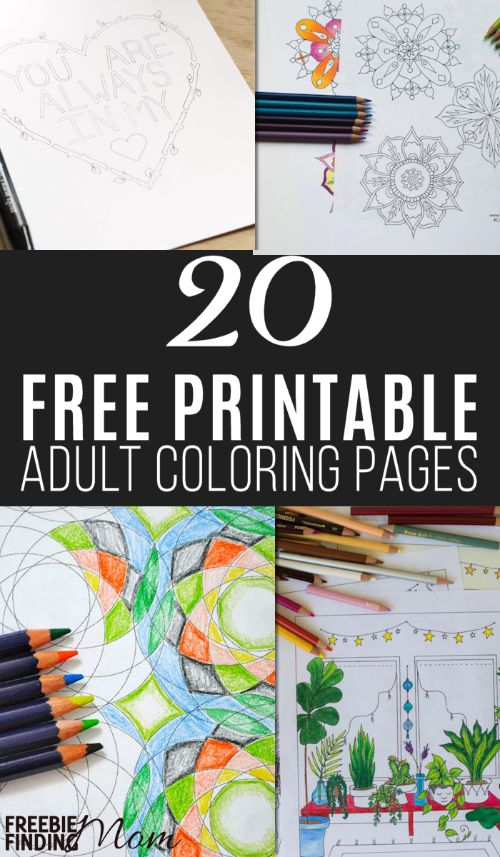 Here are 20 free printable adult coloring pages. Who says coloring is just for kids? Not this mom! Coloring is now for adults thanks to these free printable adult coloring pages. Coloring is a great way to unwind and/or get your creative juices flowing, so go ahead and grab your colored pencils and download these free coloring sheets.