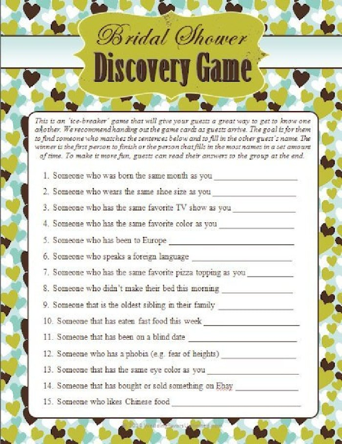 Help your bridal shower guests get to know one another with this bridal shower game template; it's sure to break the ice.