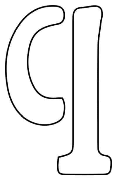 free printable letter stencils lowercase Q stencil