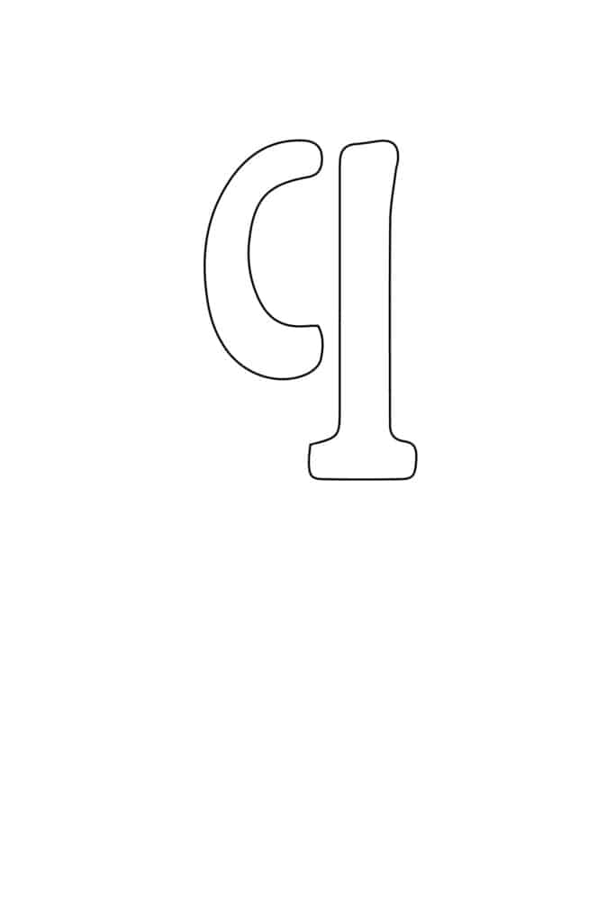 free printable letter stencils lowercase Q stencil